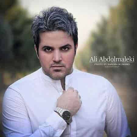 علی عبدالمالکی مسافرم