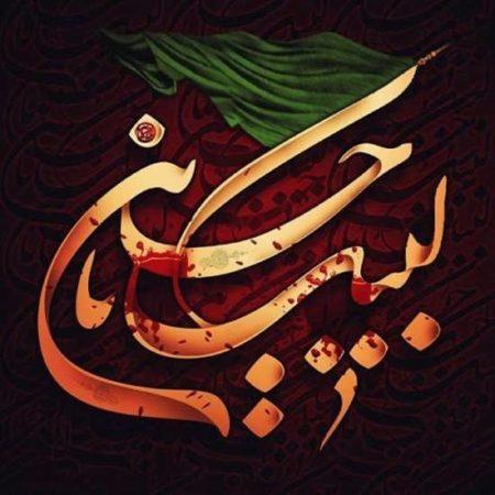 دانلود مداحی شیرازی دشتی