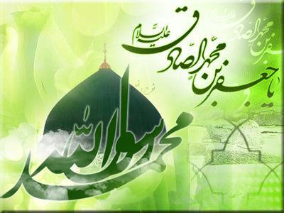 دانلود مولودی ولادت حضرت محمد و امام جعفر صادق